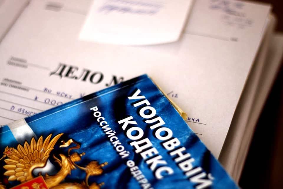 Почему дворник должна 2 миллиарда рублей банку: откуда такие долги, сколько зарабатывает
