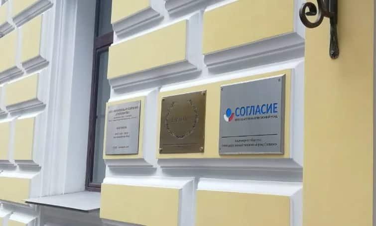 Из пенсионного фонда России пропали 11 млрд рублей: кто будет нести ответственность за украденные деньги