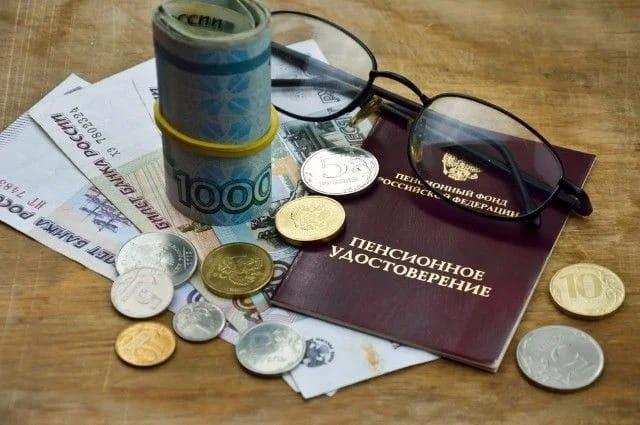 Пенсионная реформа: последние новости в 2019 году, почему в России решили повысить пенсионный возраст
