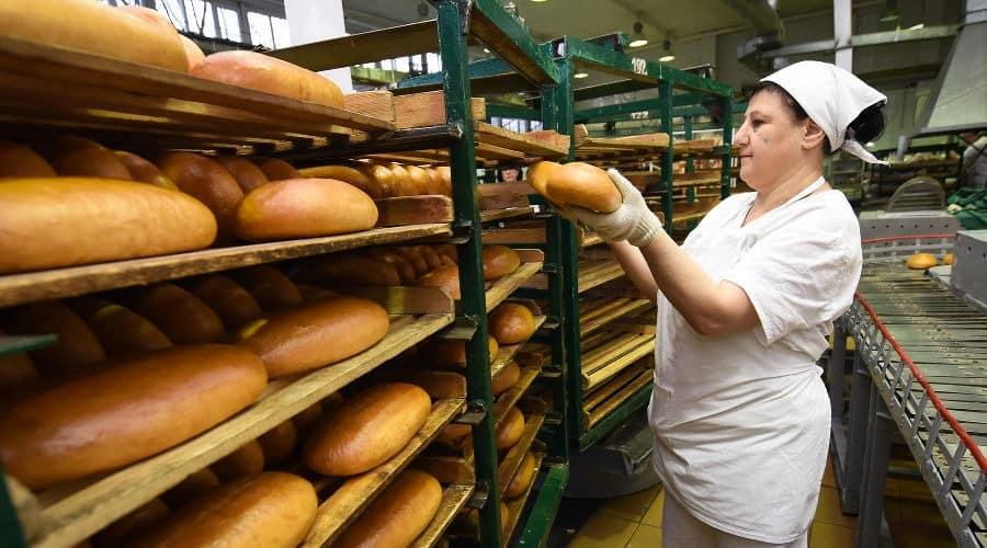 Цена хлеба в 2020 году по городам россии
