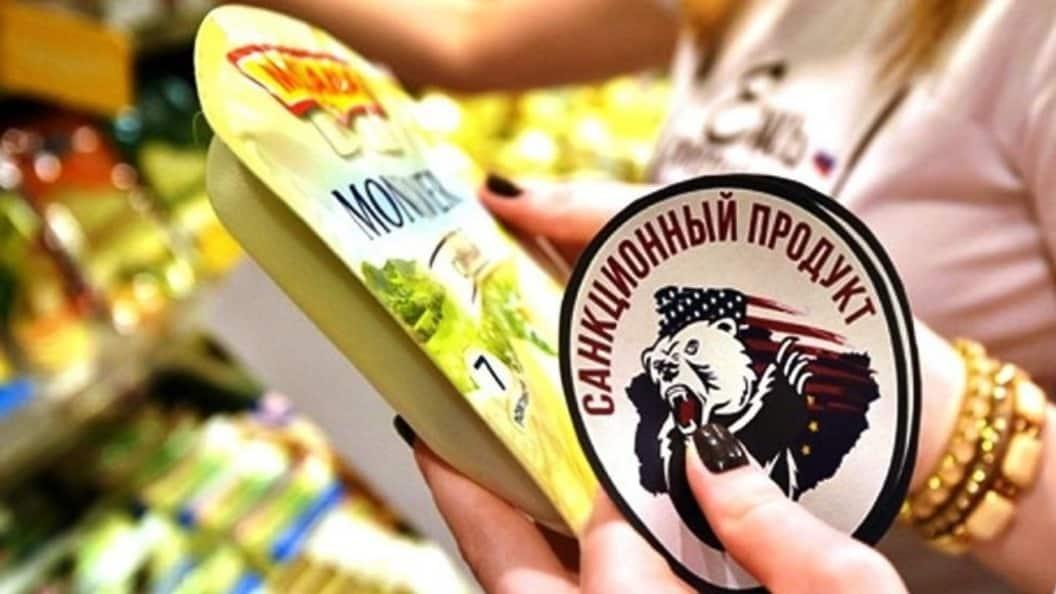 Продовольственное эмбарго: на сколько контрсанкции взбодрили Российское сельское хозяйство