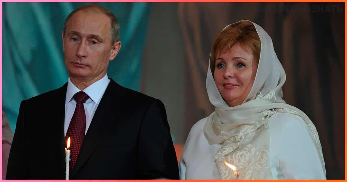 Людмила Путина как живет после развода: вышла замуж или нет, чем занимается сейчас