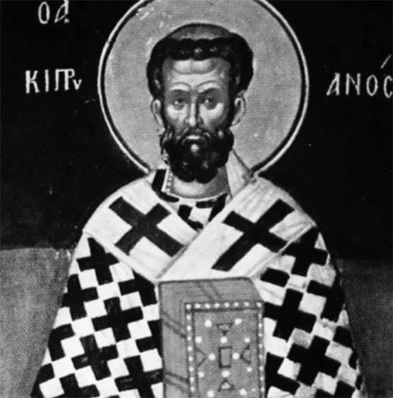 Какой церковный праздник сегодня 13 сентября 2020 чтят православные: Куприянов день по церковному календарю 13.09.2020