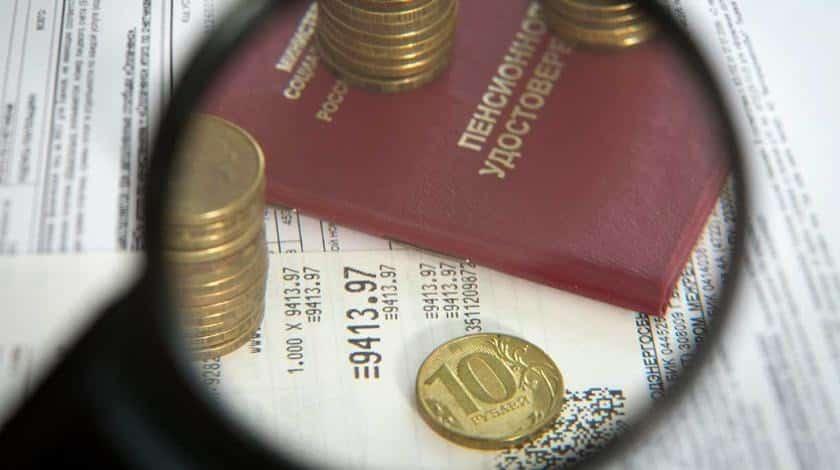 За что Пенсионный фонд может уменьшать пенсии россиянам: законно или нет, какую часть пенсии могут отобрать