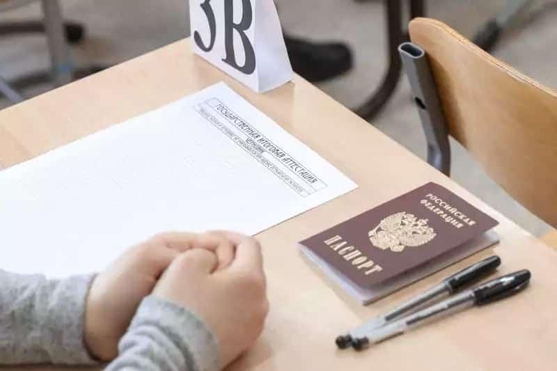 Расписание ЕГЭ и ОГЭ 2020: официальный сайт, даты главных экзаменов