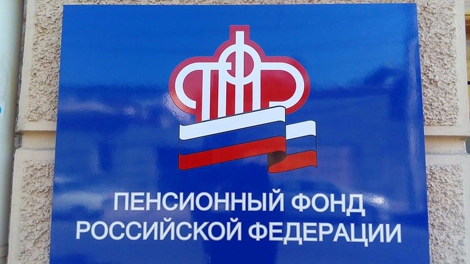 Сотрудники Пенсионного фонда РФ продавали персональные данные россиян: расследование, что известно на данный момент