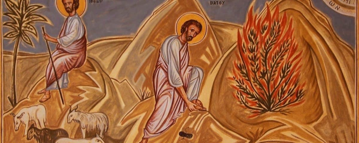 Какой церковный праздник сегодня 17 сентября 2020 чтят православные: праздник иконы Божьей Матери «Неопалимая Купина» отмечают 17.09.2020