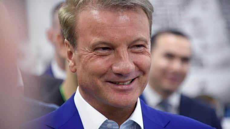 Герман Греф выступил за отмену школьных экзаменов: причины, изменения в школьных экзаменах 2019