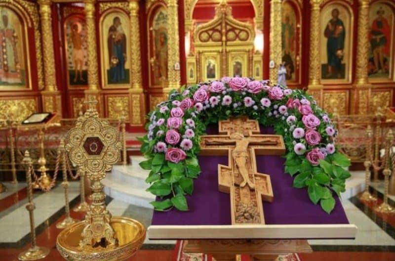 Когда отмечается Воздвижение Креста Господня, и что значит этот праздник