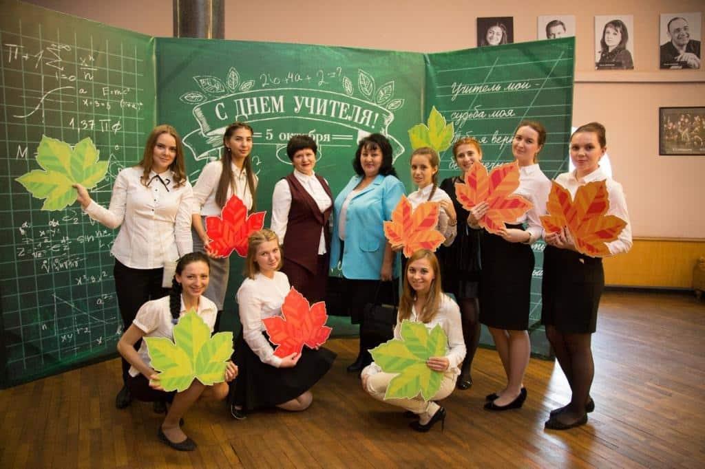 Когда День учителя в России 2019: кто празднует, что подарить и как оригинально поздравить учителей 5 октября