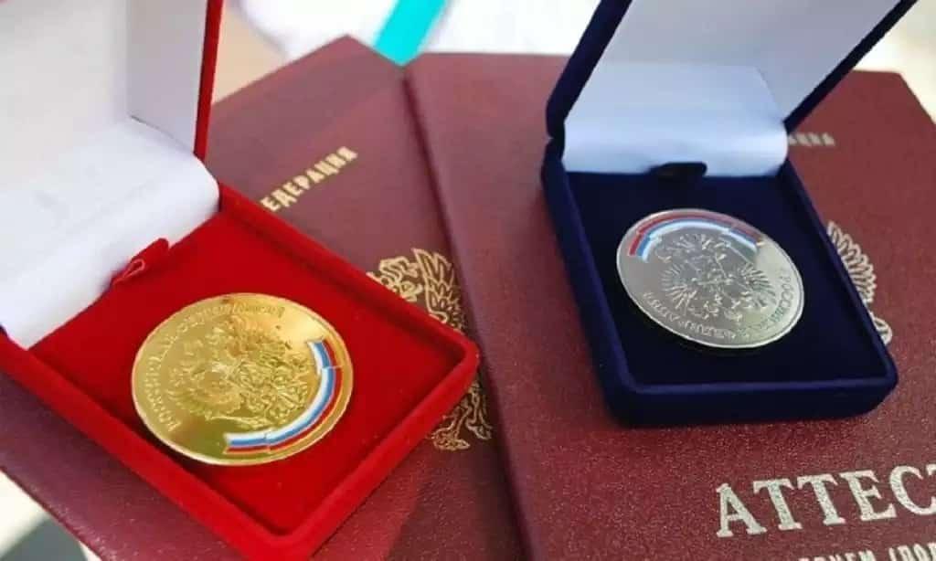 Как закончить школу с золотой медалью в 2020 году