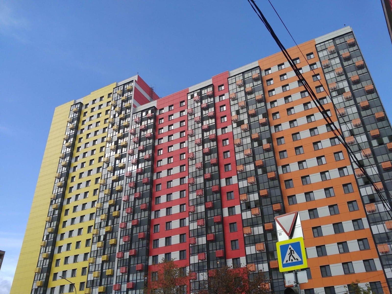 Программа реновации в Москве: последние новости на сентябрь 2019