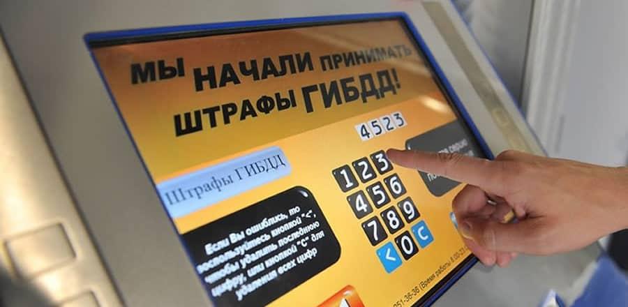 Списание штрафов ГИБДД: банкротам могут простить штрафы, правительство готовит поправки