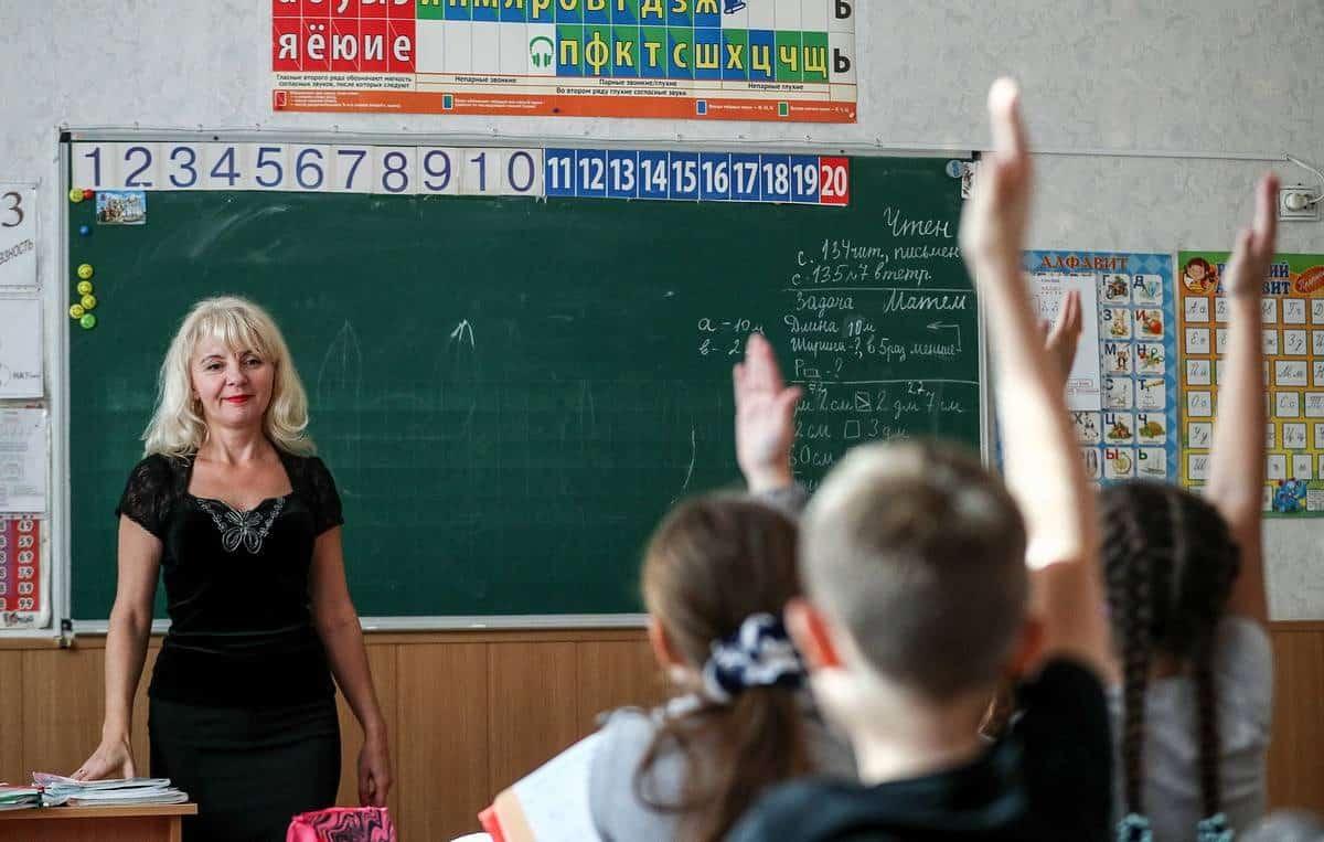 Увеличение заработной платы учителям с 1 сентября 2019 года: последние новости
