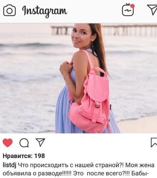 Ирена Понарошку разводится с мужем или нет: причины развода звездной пары