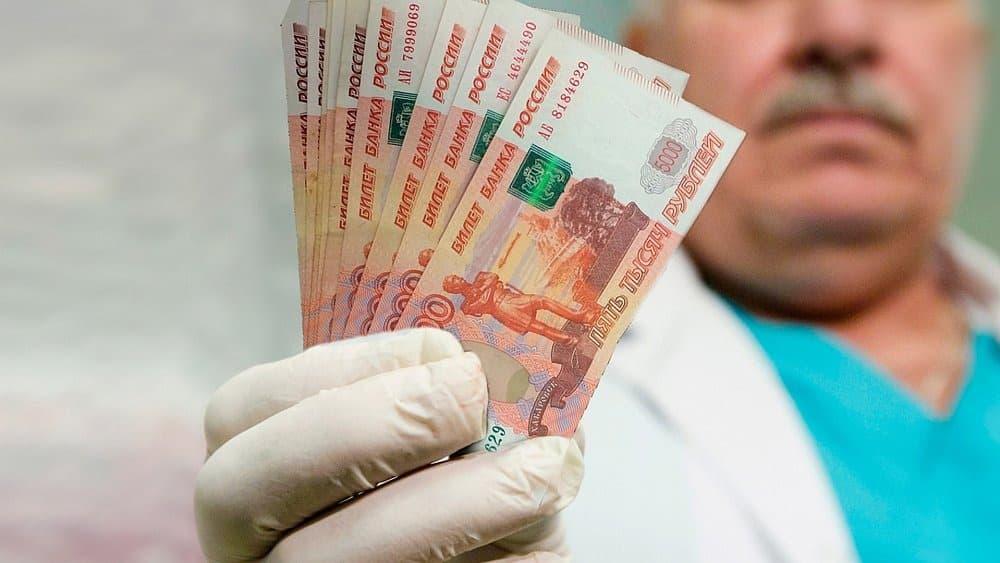 Будут ли в 2019 году повышены зарплаты врачей