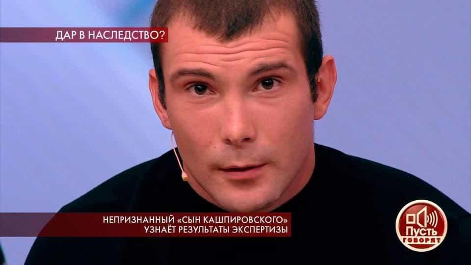Сын Кашпировского на Пусть говорят - выпуск от 23.09.2019 онлайн видео. Мошенник или нет, результаты генетической экспертизы.
