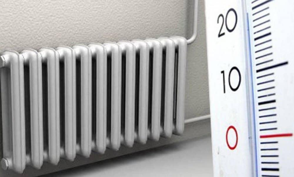 Когда включат отопление в Москве в 2019 году? График включения отопления в Москве по районам и адресам – МОЭК