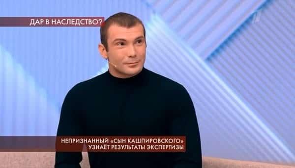 Неизвестный сын Кашпировского в программе «Пусть говорят»: Алексей Фуштей объявил себя внебрачным ребенком Анатолия Кашпировского