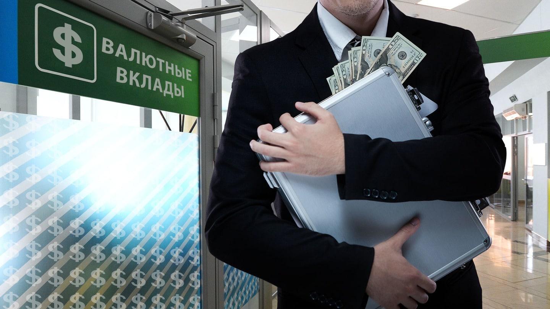 опт банк кредит онлайн
