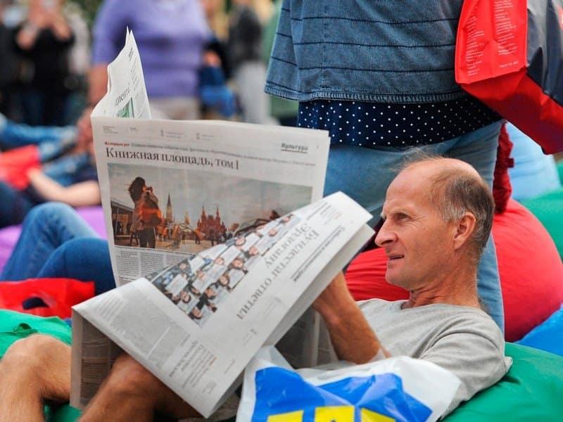 Какая минимальная пенсия в Москве с 1 сентября 2019: на сколько повысили, кому положено повышение
