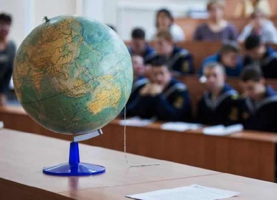 Географический диктант 2019: точная дата, о чем будут спрашивать, как участвовать