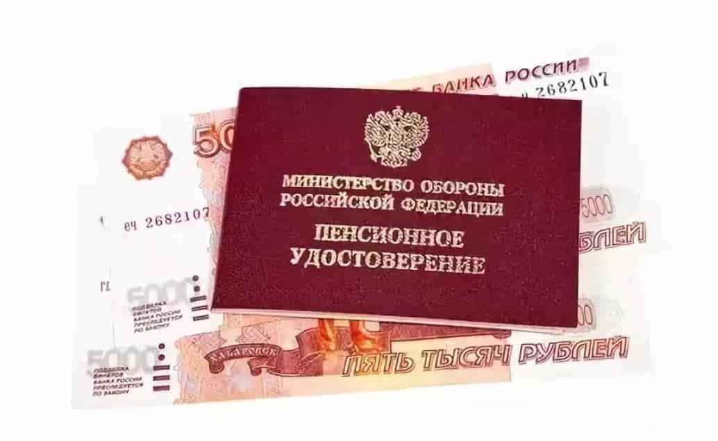 Повышение пенсий сотрудникам МВД с 1 октября 2019: какие льготы будут