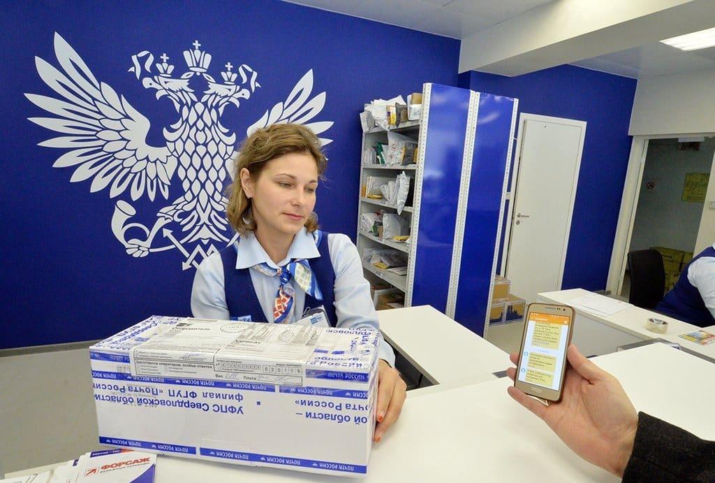 Реорганизация почты России в 2019 году: что изменится, сколько сотрудников сократят