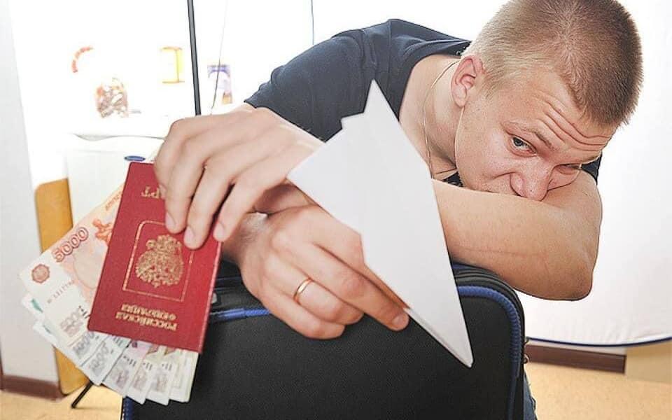Сумма долга с которым не выпустят за границу в 2019 году: последние новости