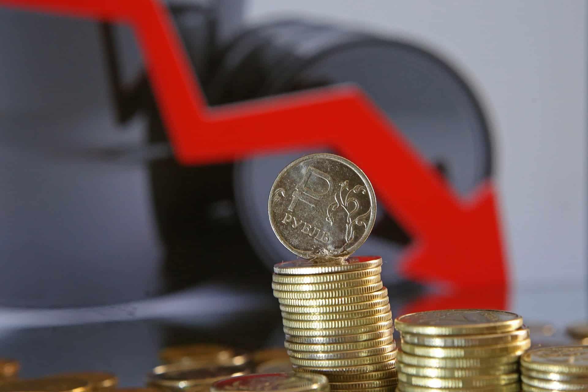 Снижение ключевой ставки Банка России: снизится ли процент по ипотеке