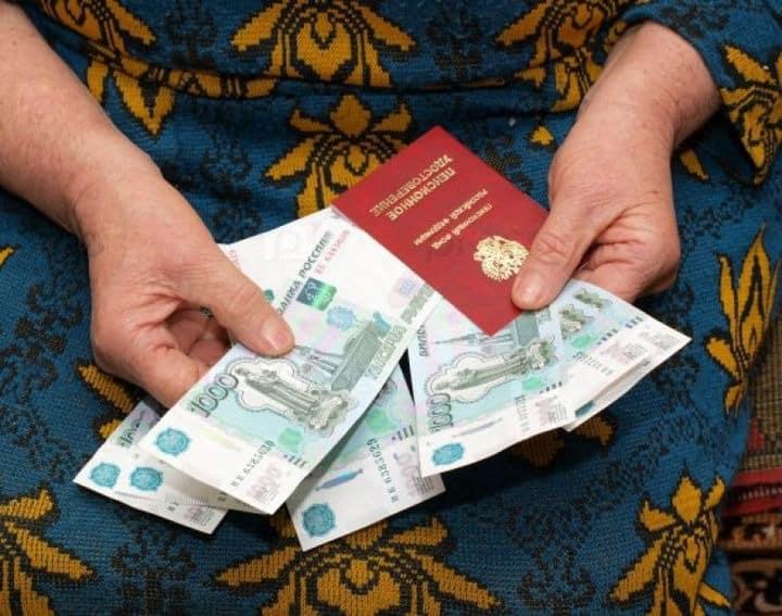 Взять деньгами: как обменять набор социальных услуг на компенсацию