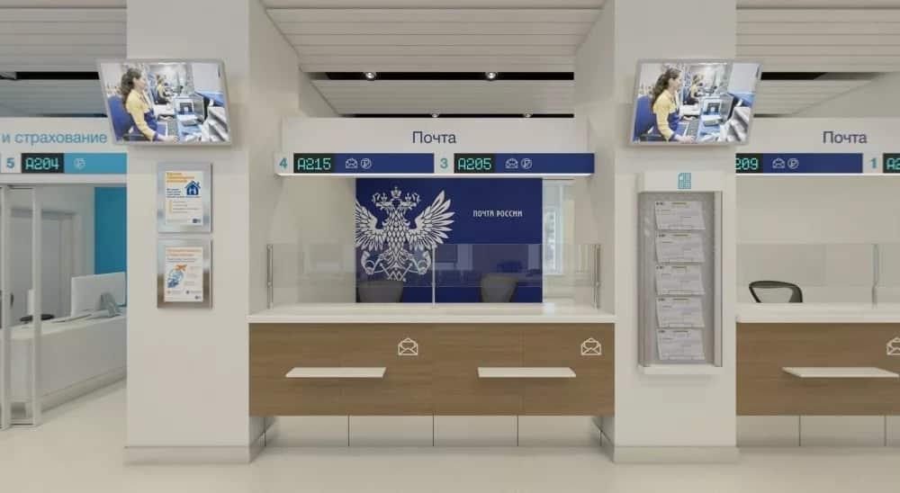 На Почте России можно примерить посылку из интернет-магазина. Примерочные на почте России