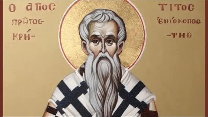 Какой церковный праздник сегодня 7 сентября 2019 чтят православные: Тит Листопадник отмечают 07.09.2019