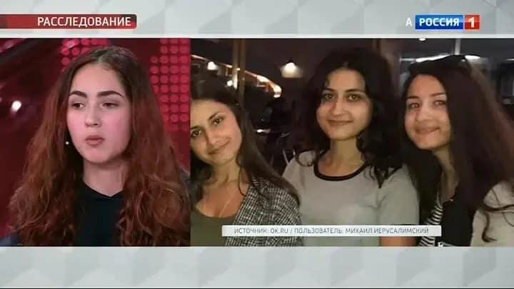 Новые повороты в деле сестер Хачатурян: родственники семьи рассказали об «аморальности» подсудимых
