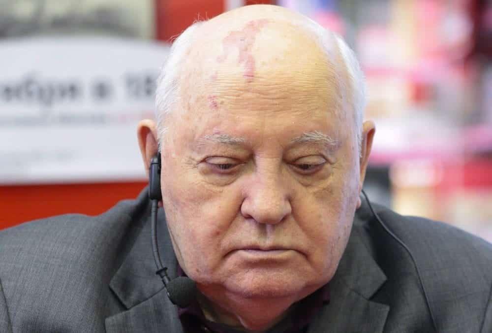 Умер Михаил Горбачев или нет: последние новости