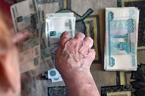 На сколько повысят пенсию москвичам в 2019 году: как формируется пенсия в столице, пенсия в регионах России