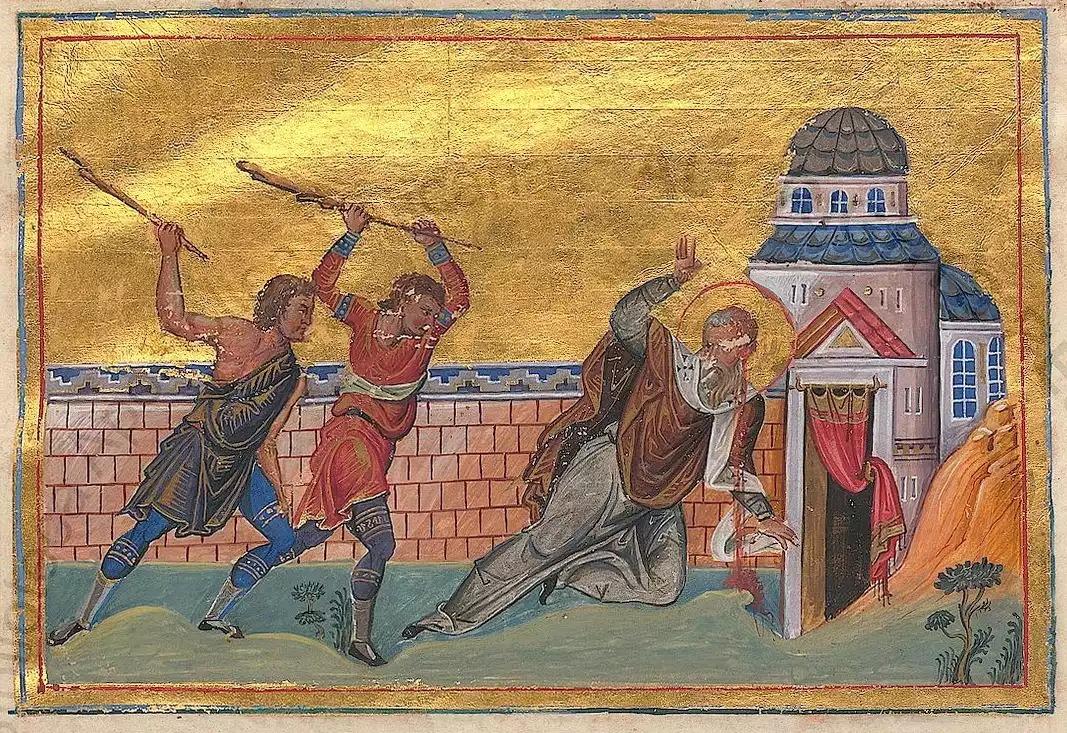 Какой церковный праздник сегодня 25 сентября 2020 чтят православные: Артамон Змеевик отмечают 25.09.2020
