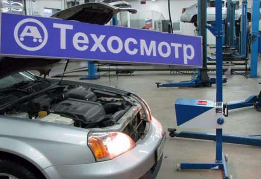 Доверенность на восстановление автомобиля из утилизации скачать