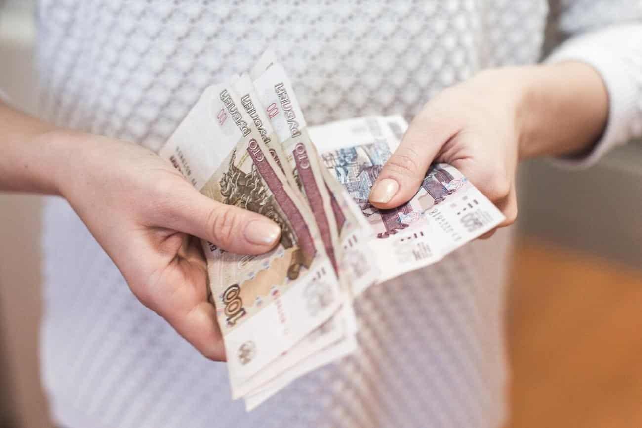 Индексация зарплат бюджетников: на сколько процентов увеличится их доход с 1 октября 2019 года