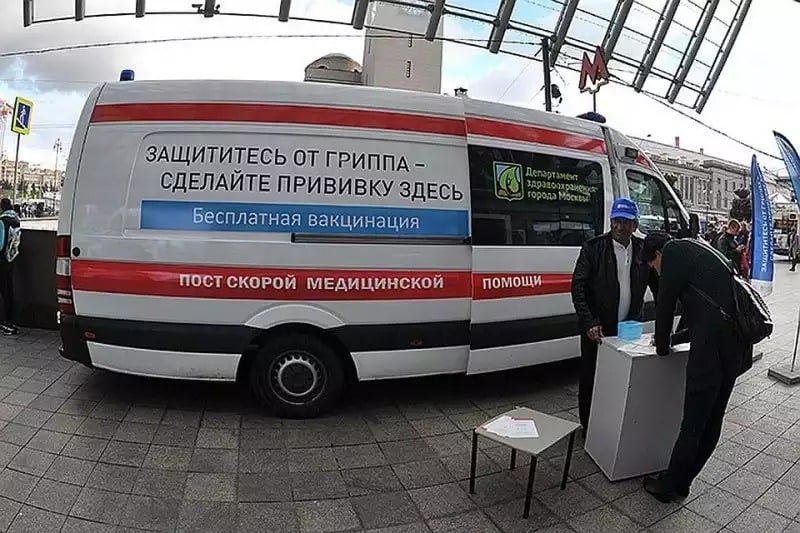 Бесплатную прививку от гриппа: где можно сделать в Москве в 2019 году