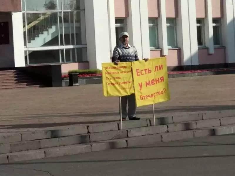 Альберт Разин из Удмуртии: зачем поджег себя, что хотел сказать, видео