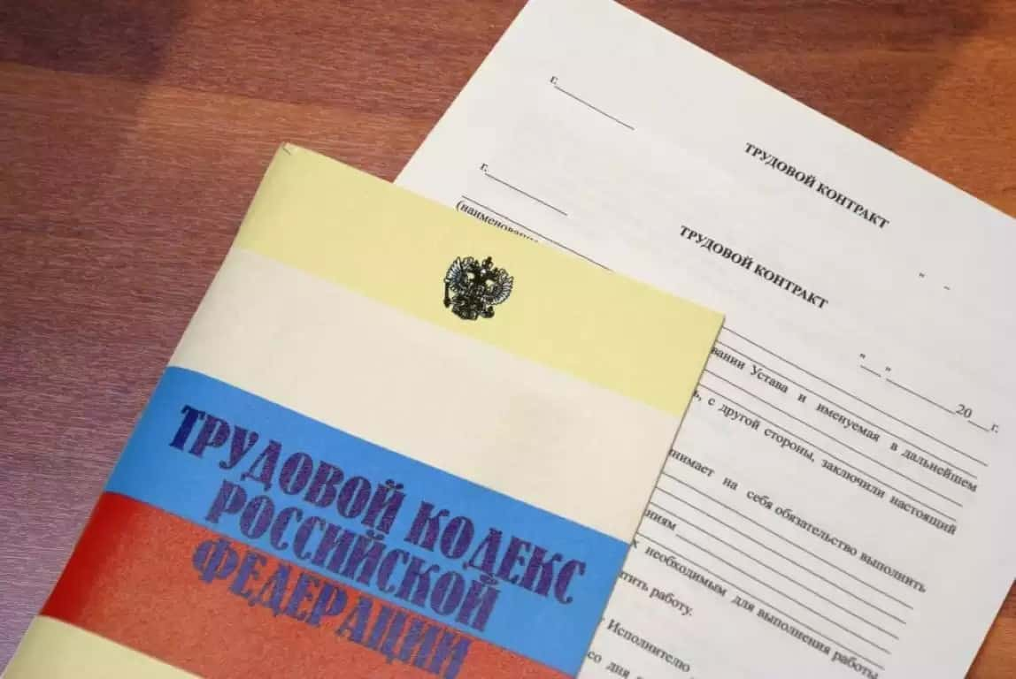 Изменения в трудовом кодексе с 1 октября 2019: что изменится, оформление отпусков, передача документов в электронном виде