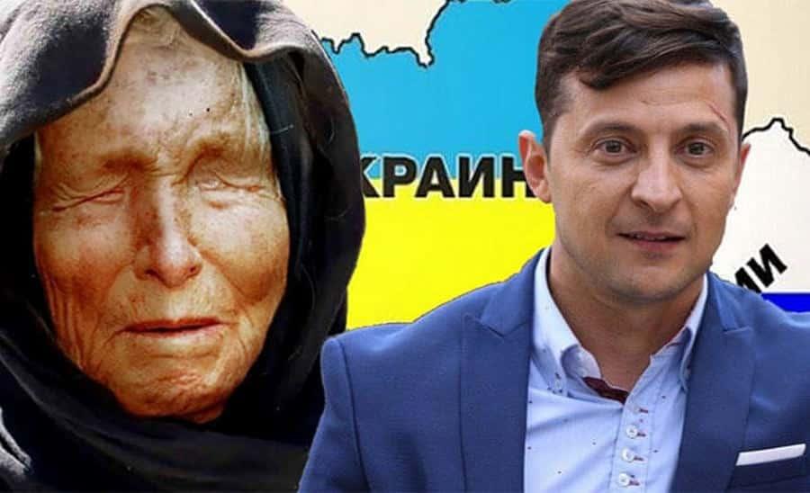Предсказания Ванги об Украине: тайные послания Ванги, пророчество о событиях на Украине и политиках