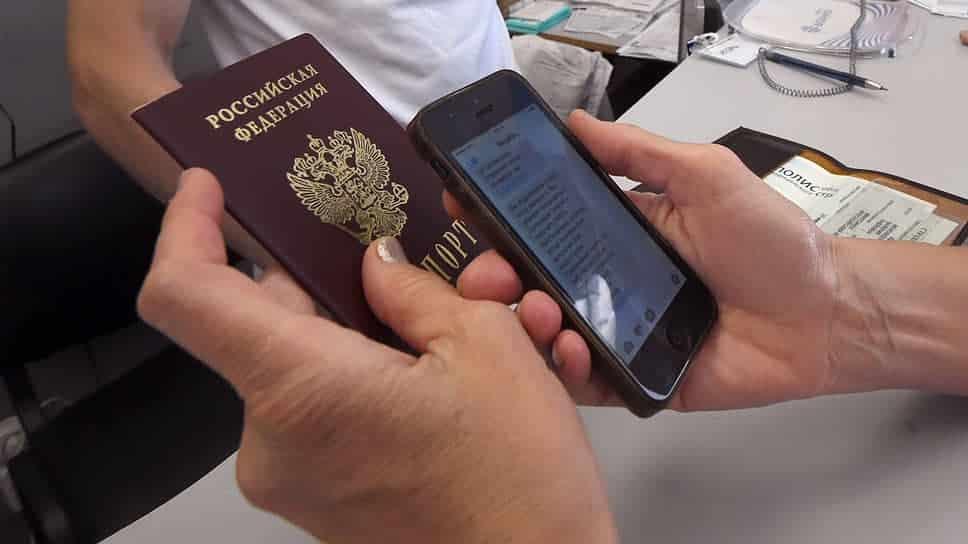 Электронный паспорт в России, когда будут выдавать: как получить, первыми получат Москвичи