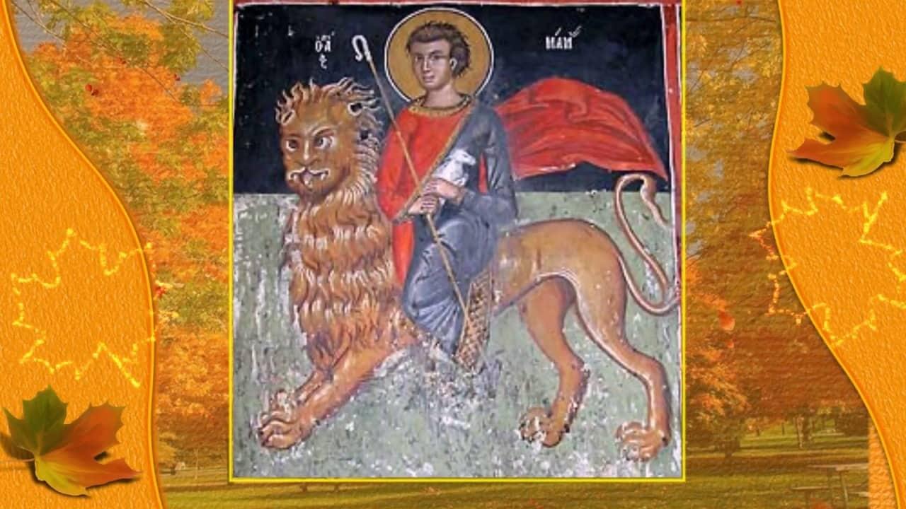 Какой церковный праздник сегодня 15 сентября 2020 чтят православные: День Мамонтия отмечают 15.09.2020