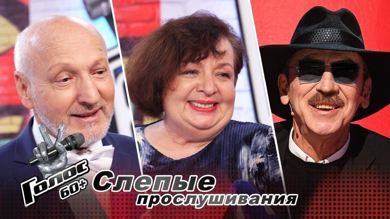 Михаил Боярский новый наставник в шоу «Голос 60»: первые впечатления