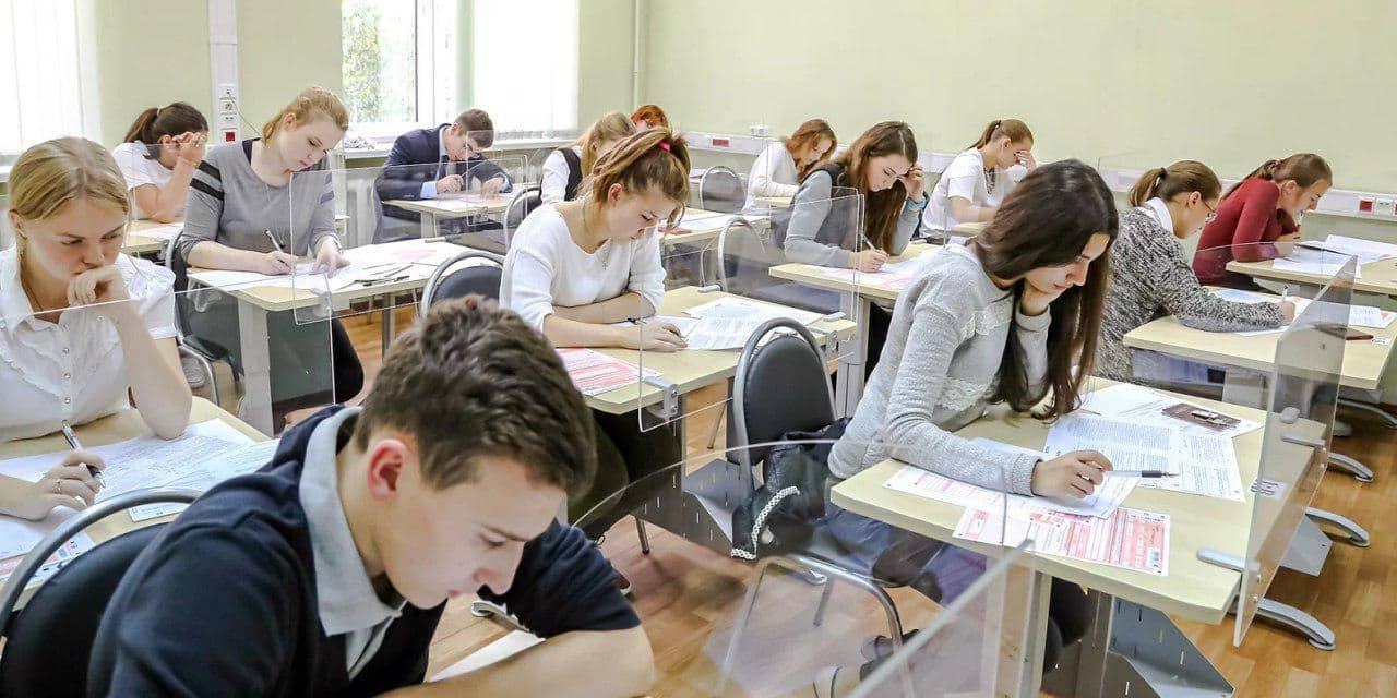 ЕГЭ по математике в 2020 году: как выпускники будут сдавать, изменения в ЕГЭ, как подготовиться