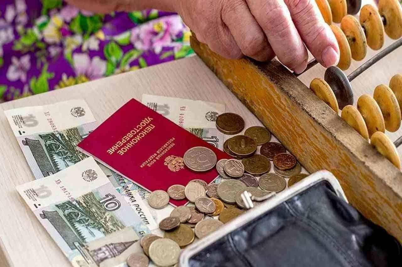 Сельская прибавка к пенсии: кому полагается в 2019 году, как получить