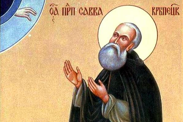 Какой церковный праздник сегодня 10 сентября 2020 чтят православные: Анна и Савва Скирдники отмечают 10.09.2020