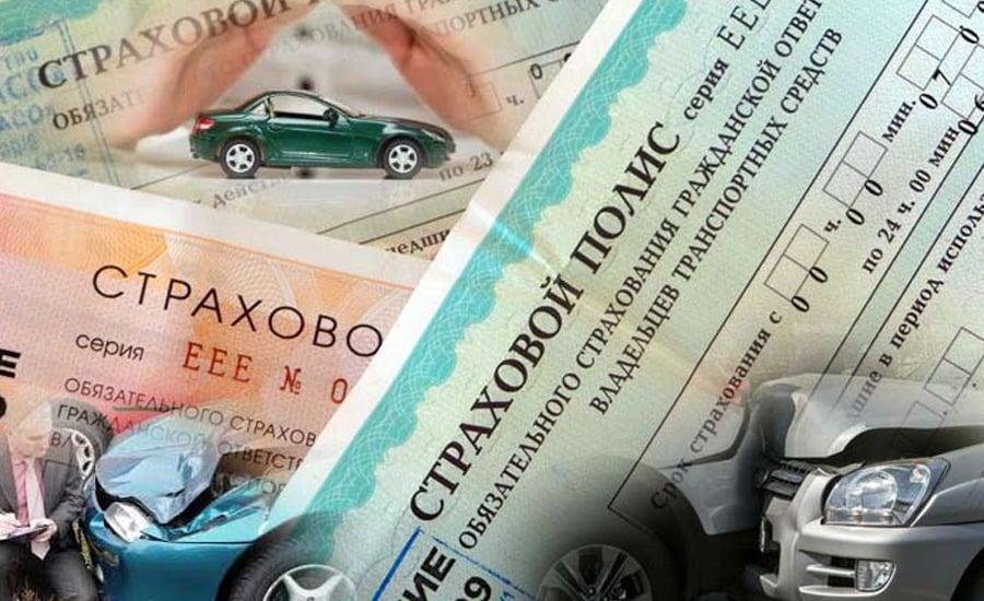 Как измениться страховка на автомобиль на 2019